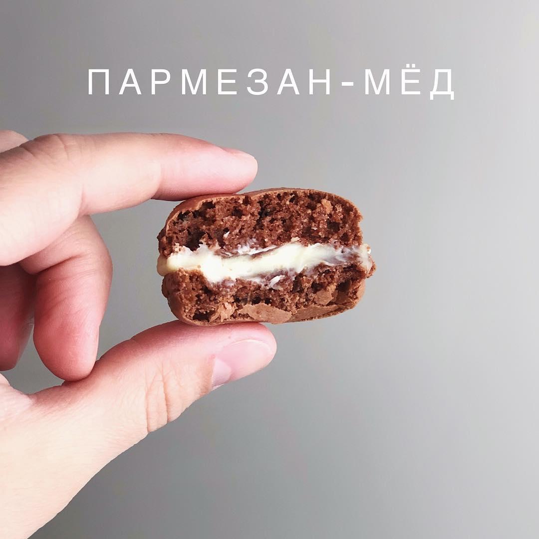 Начинка для макарон «Пармезан-Мед»